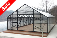 Grow More greenhouse